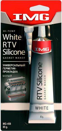 Формирователь прокладок универсальный IMG MG-458 - фото 3