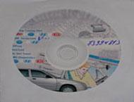 CD-диск с ПО